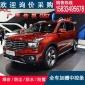 广汽传祺GS7汽车全车门隔音密封条加装改装配件防尘降噪胶条