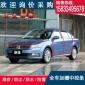 大众朗逸 汽车全车隔音条车门密封条加装改装配件防尘胶条